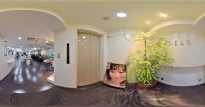 美容室アンジェロ様 ストリートビュー公開しました。